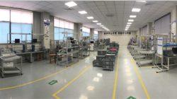 Pandangan pabrik